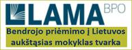 Bendras priėmimas 2016